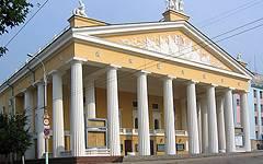 Брянский областной театр драмы им. А.К.Толстого