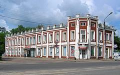 купить одежду для черлидинга в украине