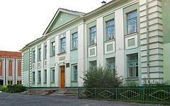 Детская поликлиника 5 краснодар запись онлайн