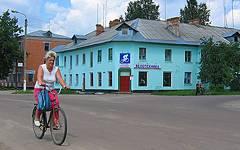Липецкой областной поликлиники